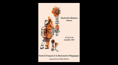 1967_affiche_festival_des_marionnettes_0