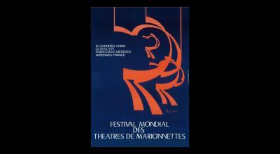 1972_affiche_festival_des_marionnettes_0