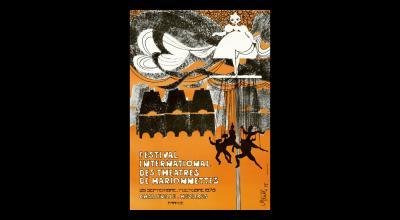1976_affiche_festival_des_marionnettes_0