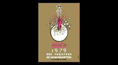 1979_affiche_festival_des_marionnettes_0