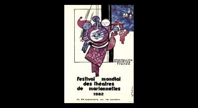 1982_affiche_festival_des_marionnettes_0
