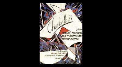 1985_affiche_festival_des_marionnettes_0