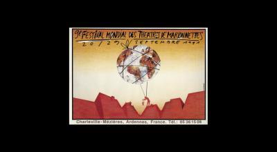 1991_affiche_festival_des_marionnettes