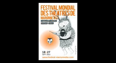 festival_2015